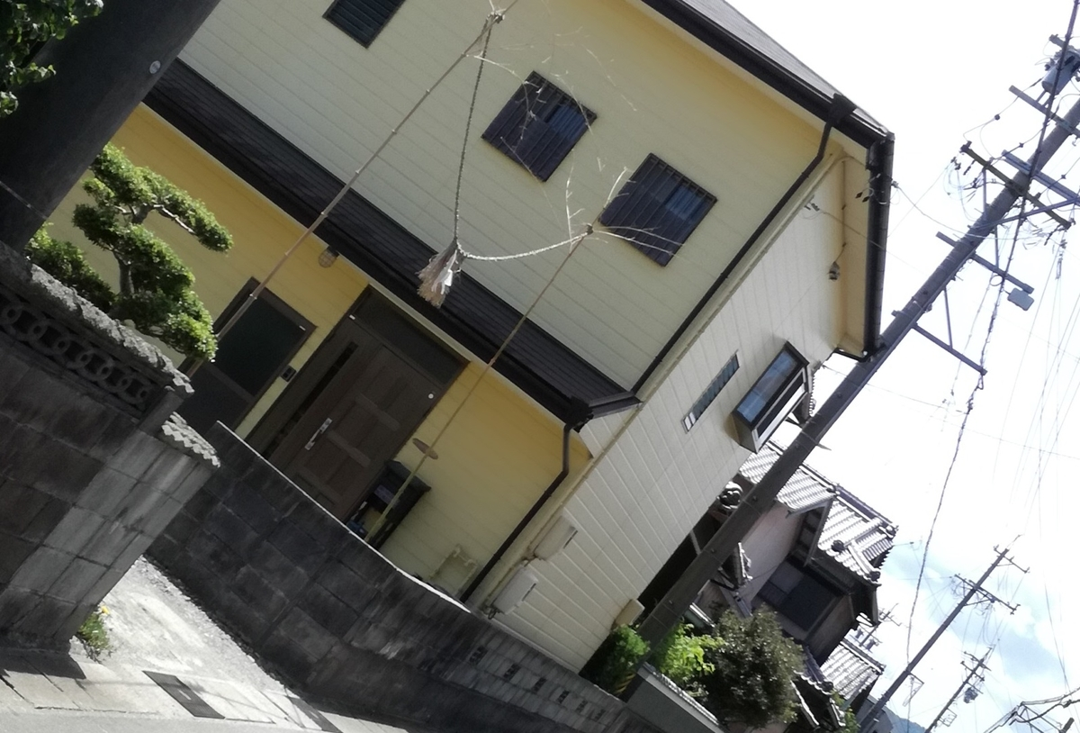f:id:itoshiya8ise:20200720102623j:plain