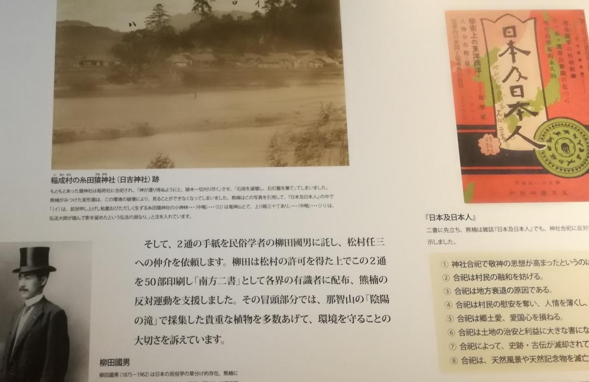 f:id:itoshiya8ise:20200820102251j:plain