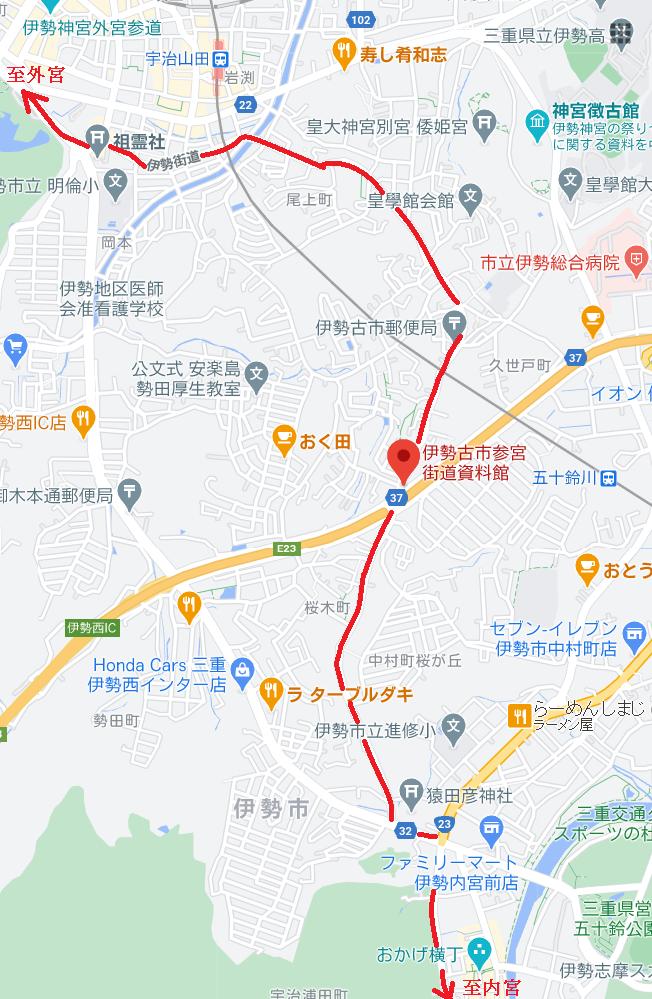 f:id:itoshiya8ise:20200824082640p:plain
