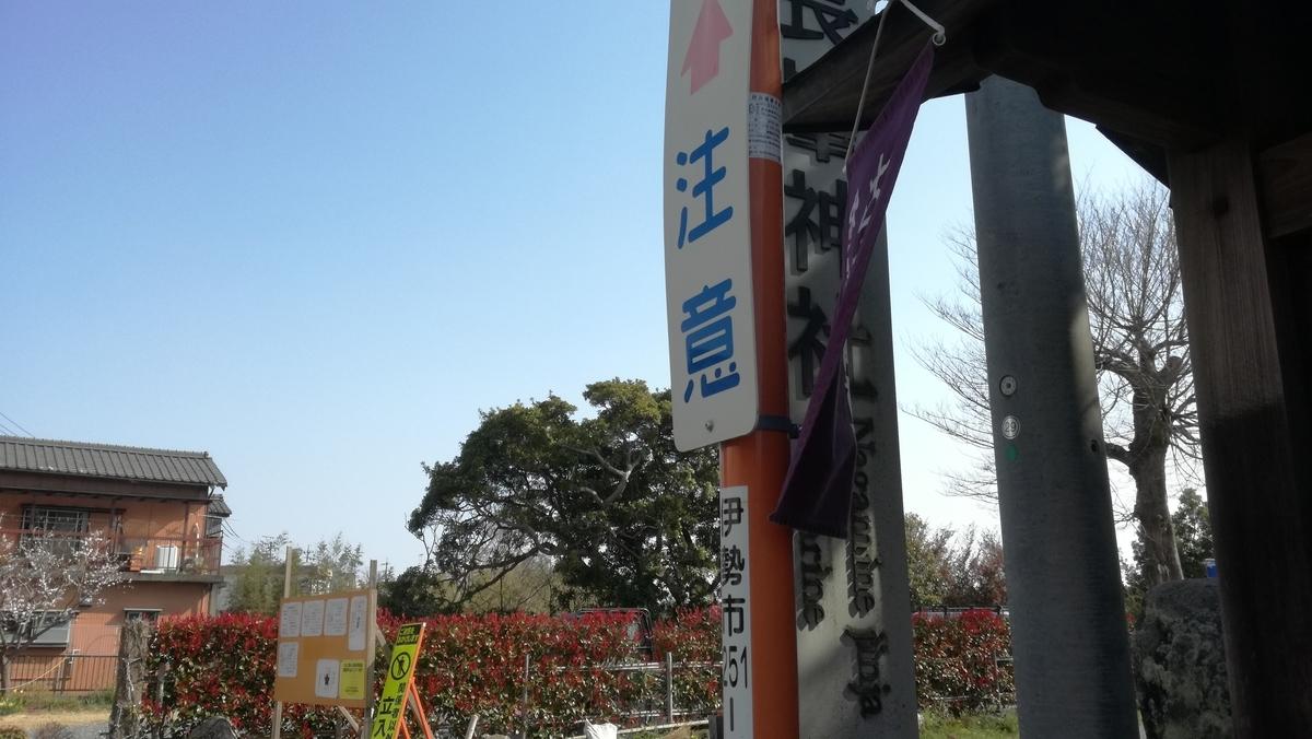 f:id:itoshiya8ise:20200824082916j:plain