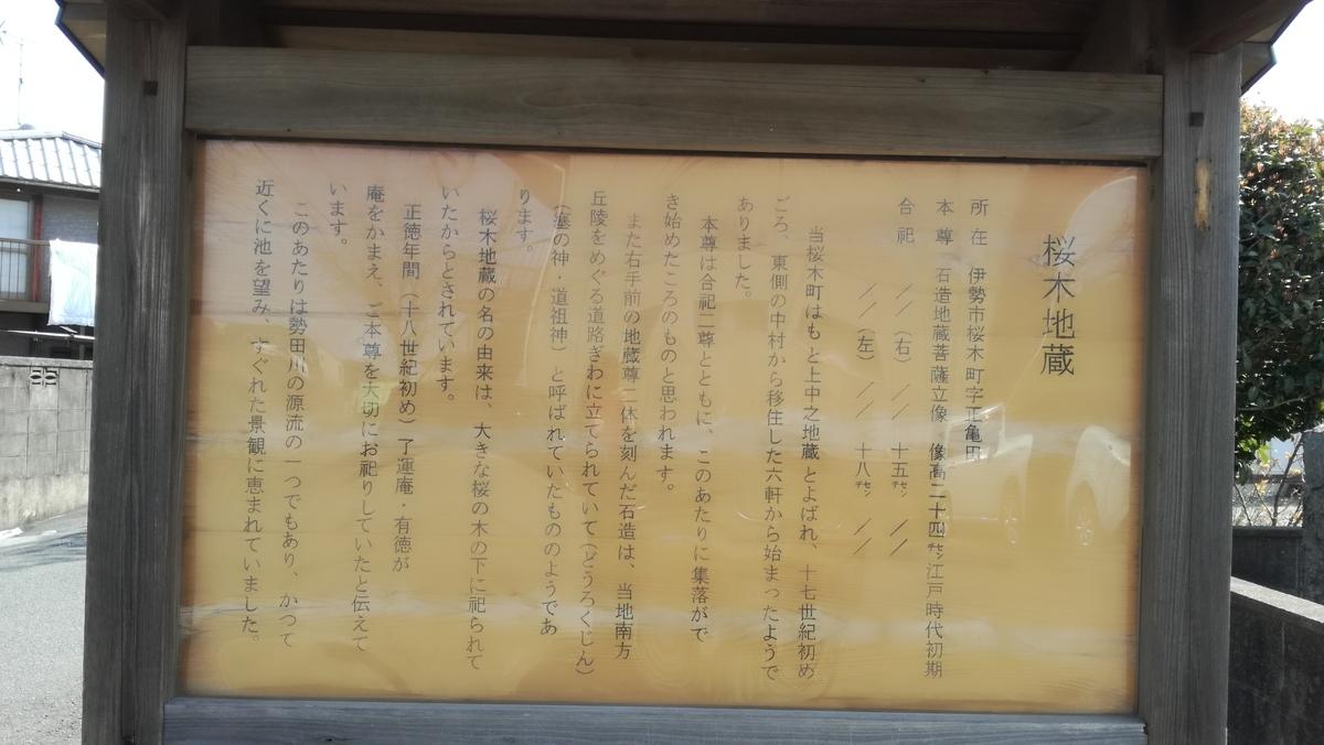 f:id:itoshiya8ise:20200829213413j:plain