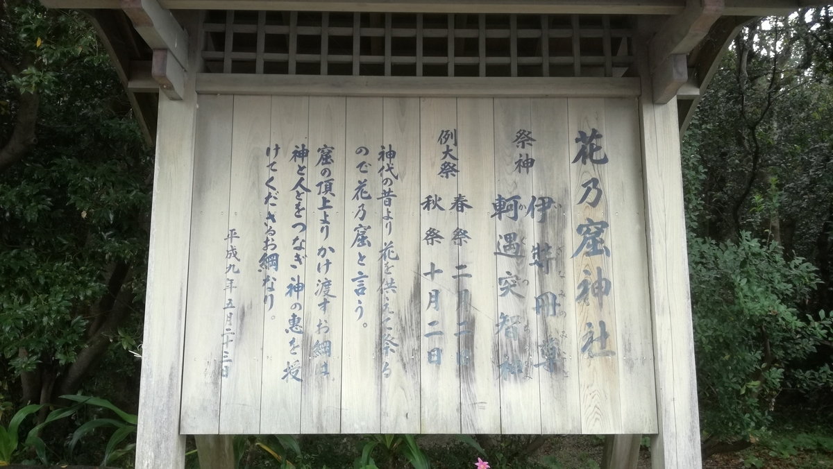 f:id:itoshiya8ise:20200915092923j:plain