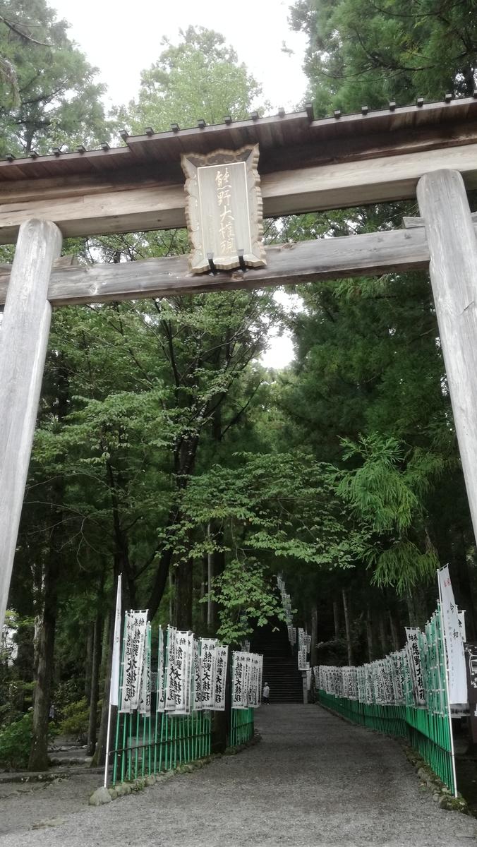 f:id:itoshiya8ise:20200919211156j:plain