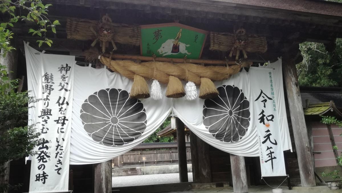 f:id:itoshiya8ise:20200919211426j:plain