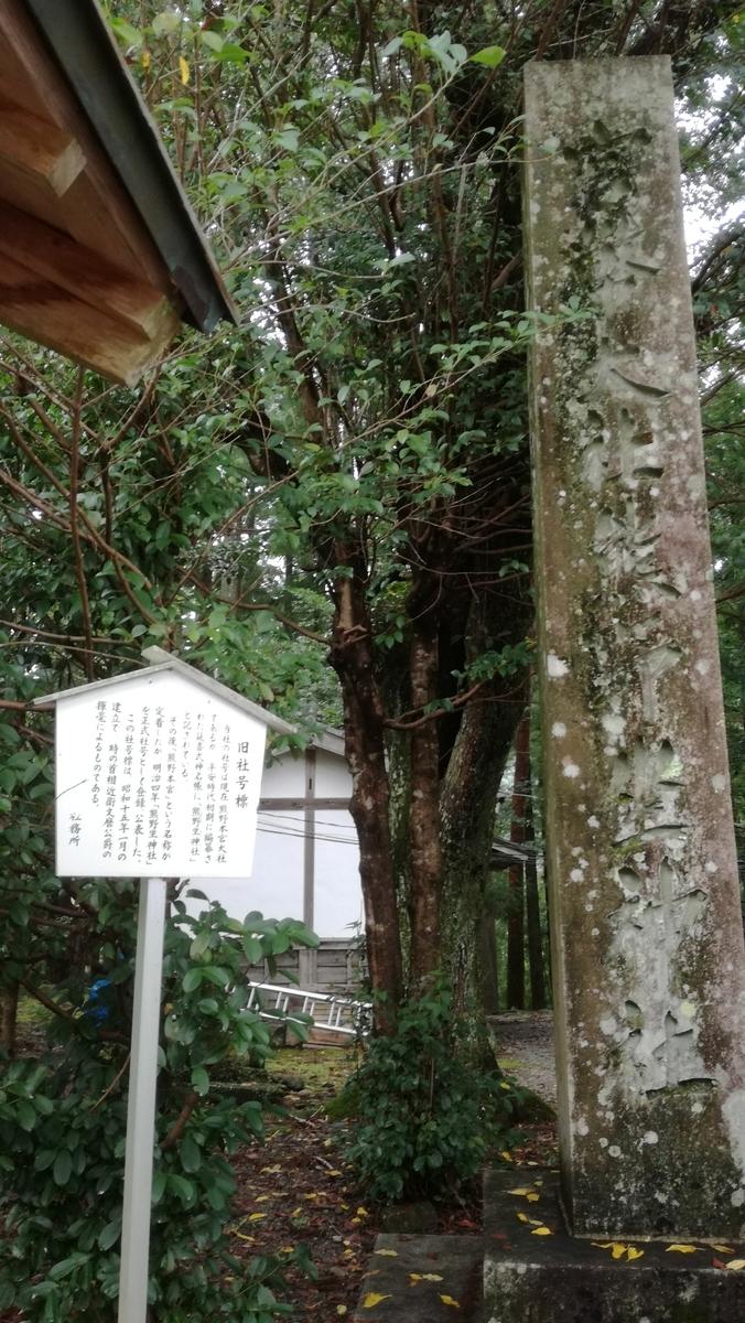 f:id:itoshiya8ise:20200919211638j:plain