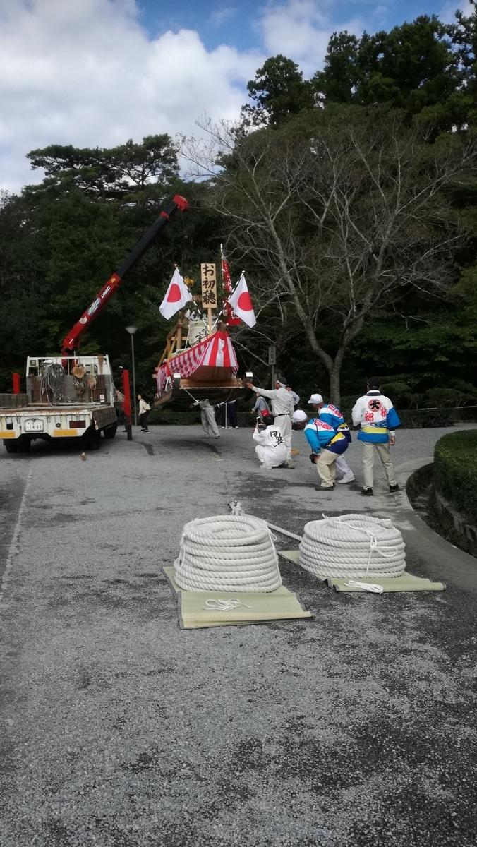 f:id:itoshiya8ise:20201015150235j:plain