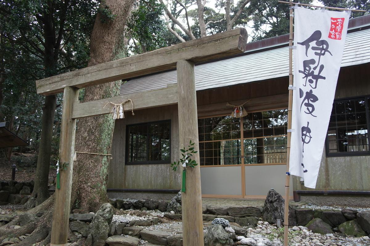 f:id:itoshiya8ise:20201019120034j:plain
