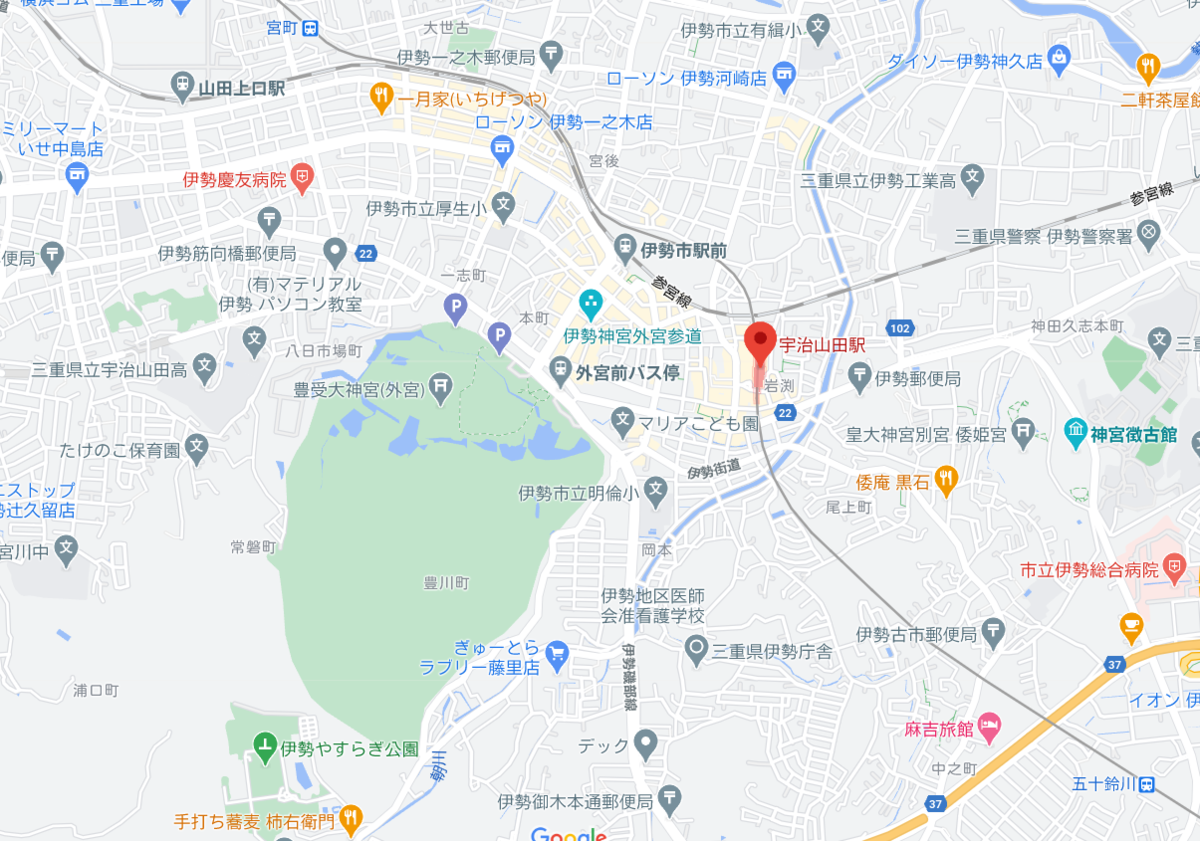 f:id:itoshiya8ise:20210130092107p:plain