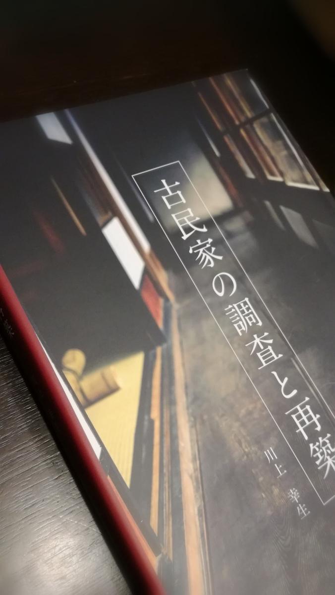 f:id:itoshiya8ise:20210831142230j:plain