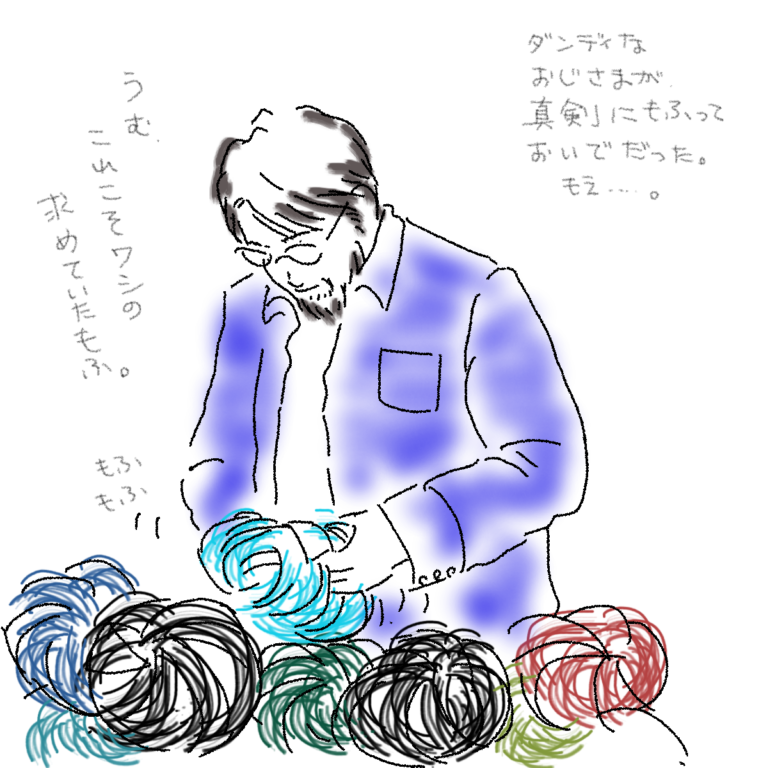 f:id:itoski-mitsuyo:20190130143033p:plain
