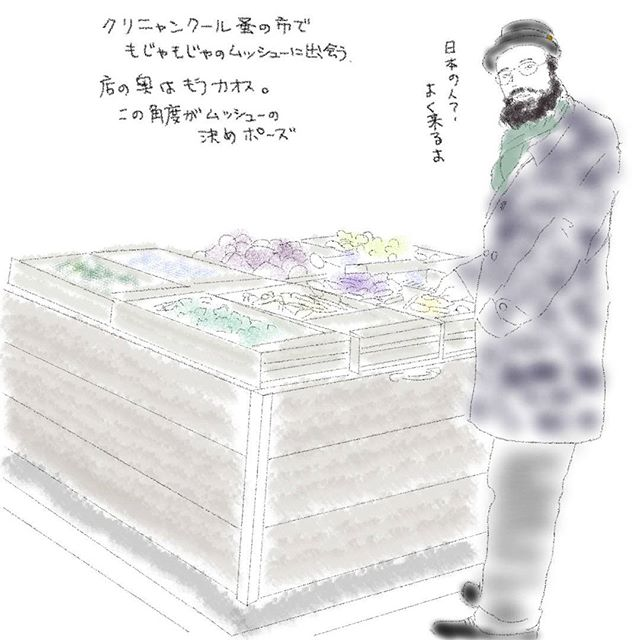 f:id:itoski-mitsuyo:20190130153226j:plain