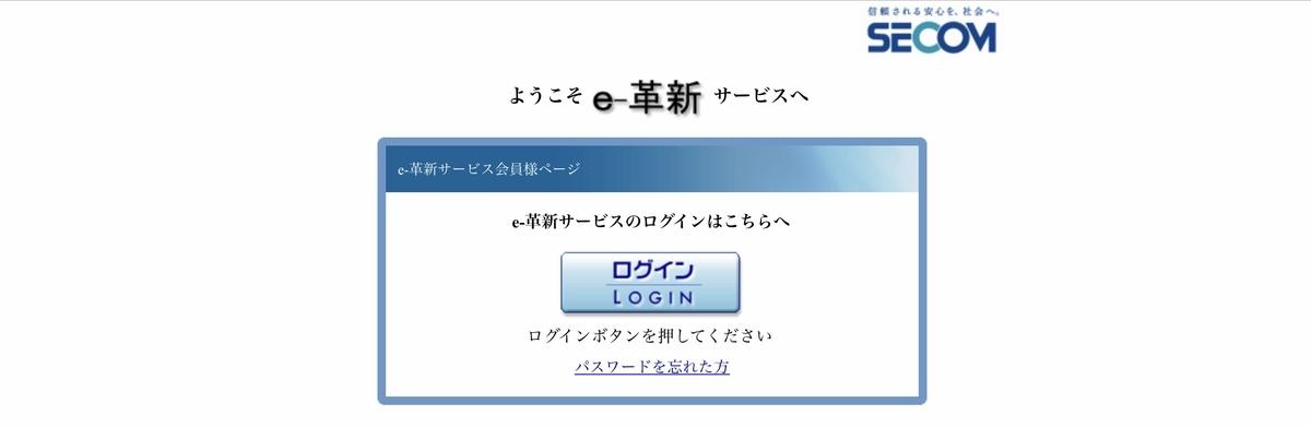 f:id:itotanu:20191014190458j:plain