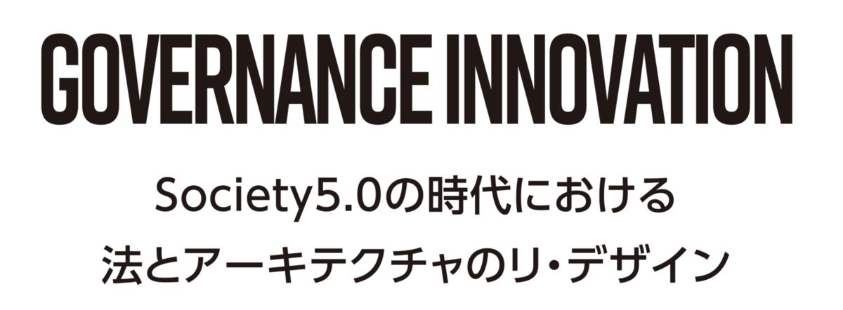f:id:itotanu:20200120214444p:plain