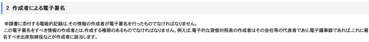 f:id:itotanu:20200531213939p:plain