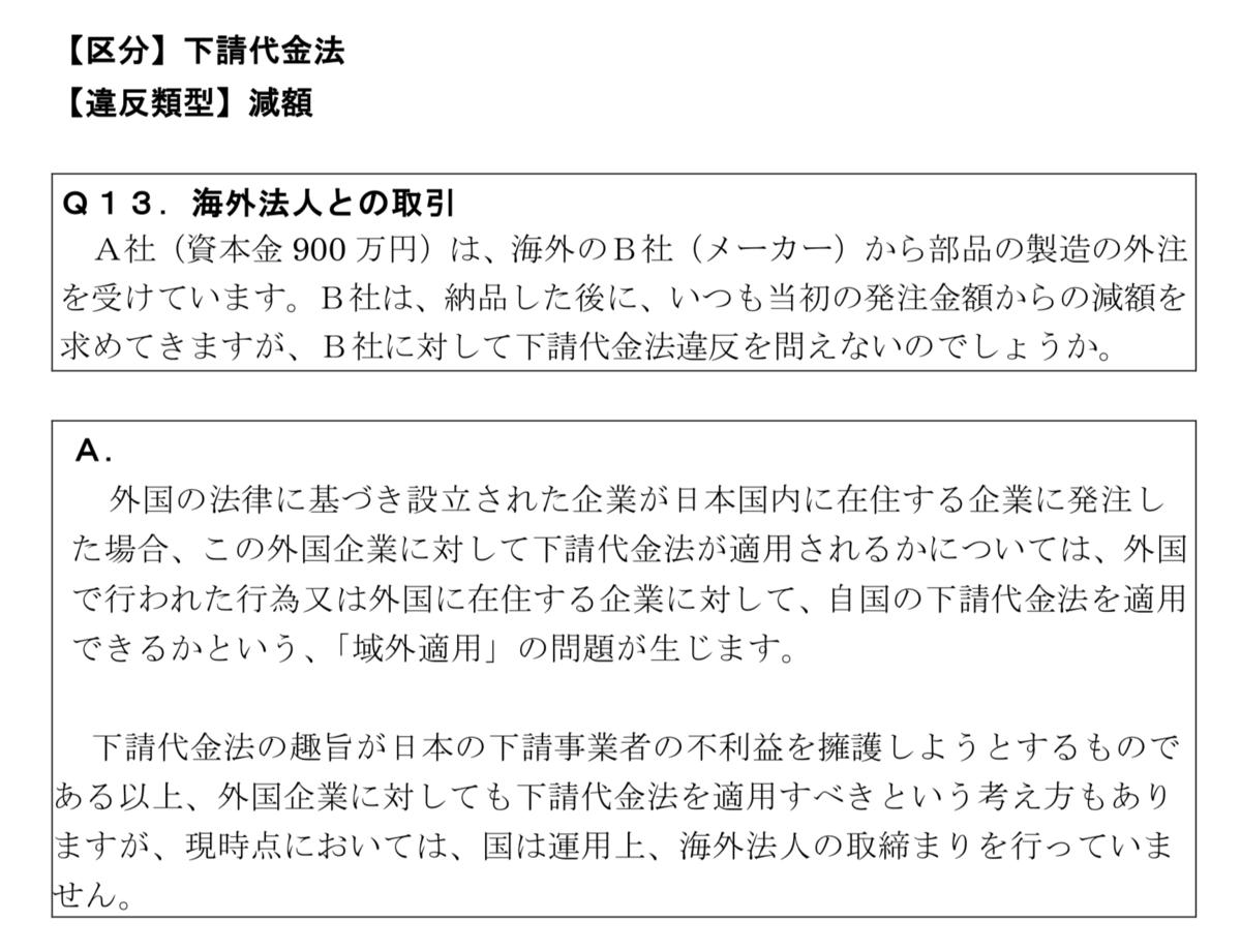 f:id:itotanu:20200608172612p:plain
