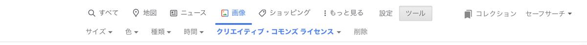 f:id:itotanu:20201024194659j:plain