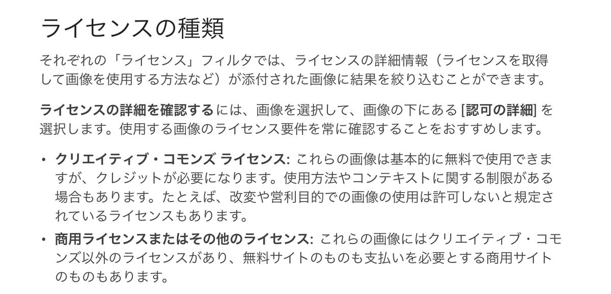 f:id:itotanu:20201024204946j:plain
