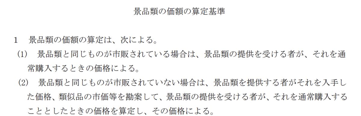 f:id:itotanu:20210525214341p:plain