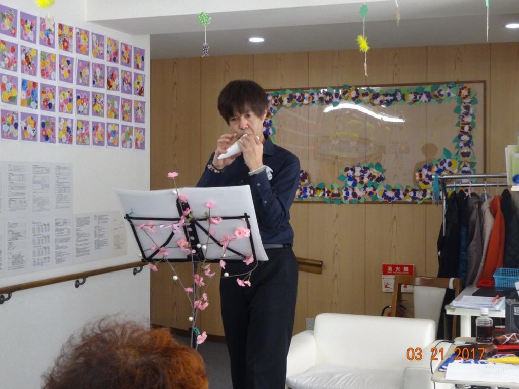 f:id:itotatsuya:20170322111527j:plain