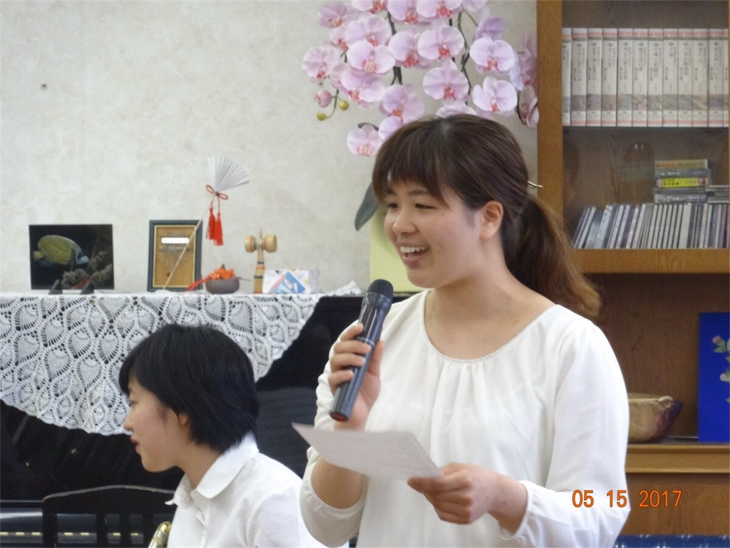 f:id:itotatsuya:20170521200952j:image