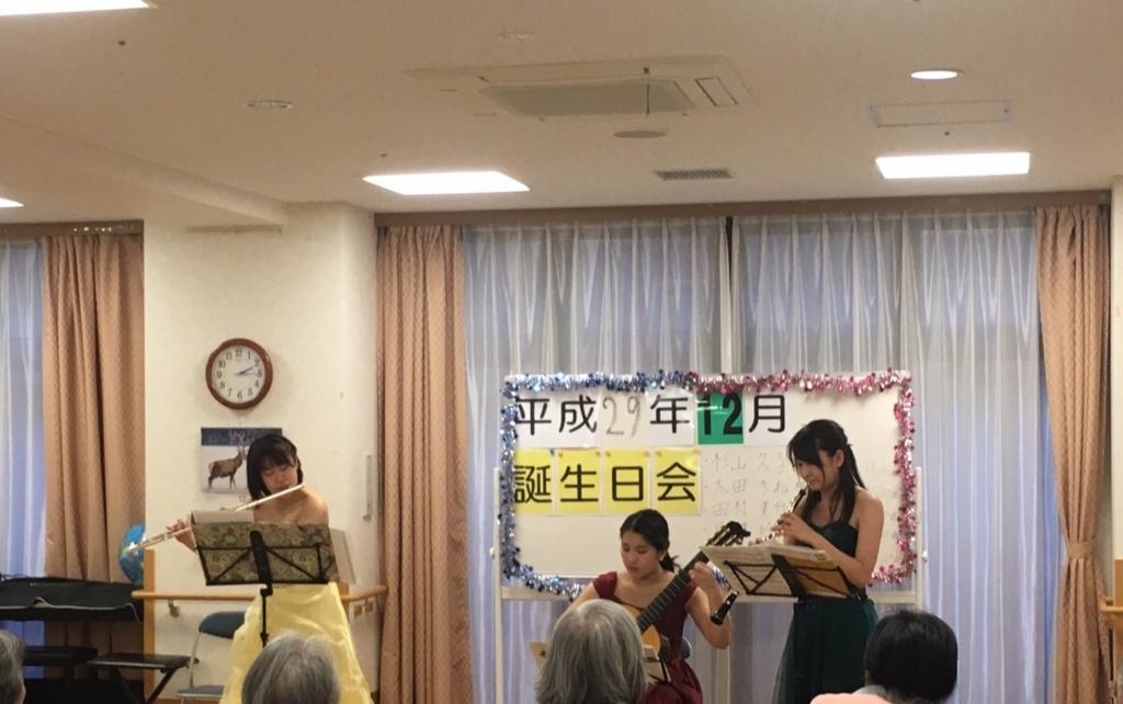 f:id:itotatsuya:20171225161213j:plain