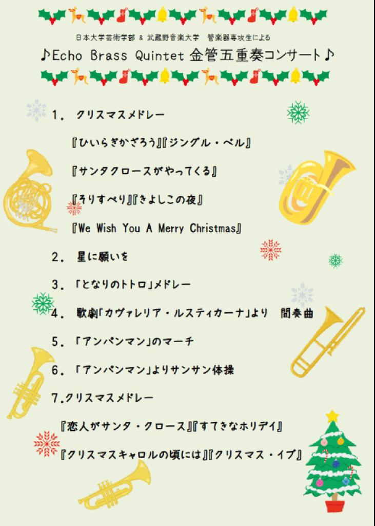 f:id:itotatsuya:20171225163312p:plain