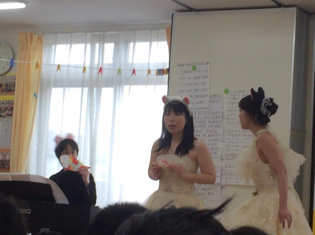 f:id:itotatsuya:20180401002642j:plain