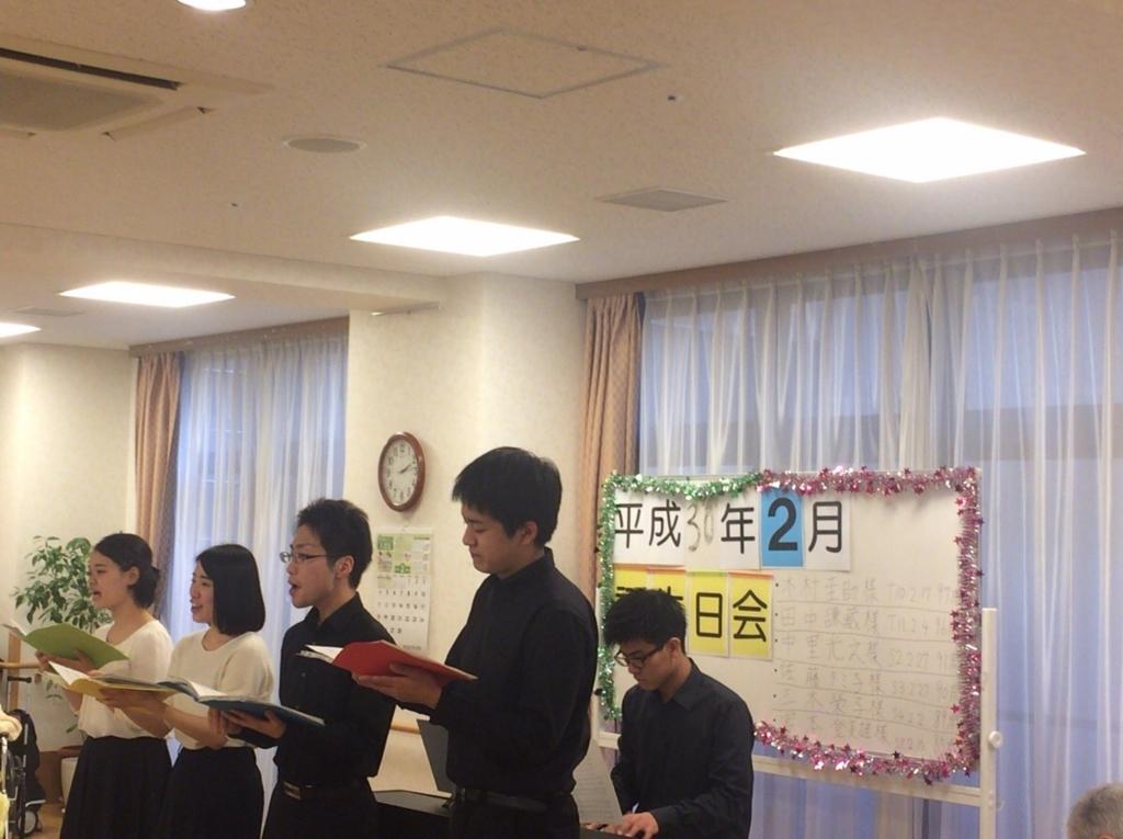 f:id:itotatsuya:20180401015115j:plain
