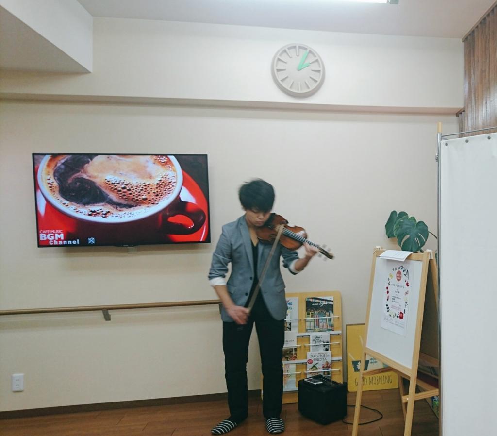 f:id:itotatsuya:20180401015800j:plain