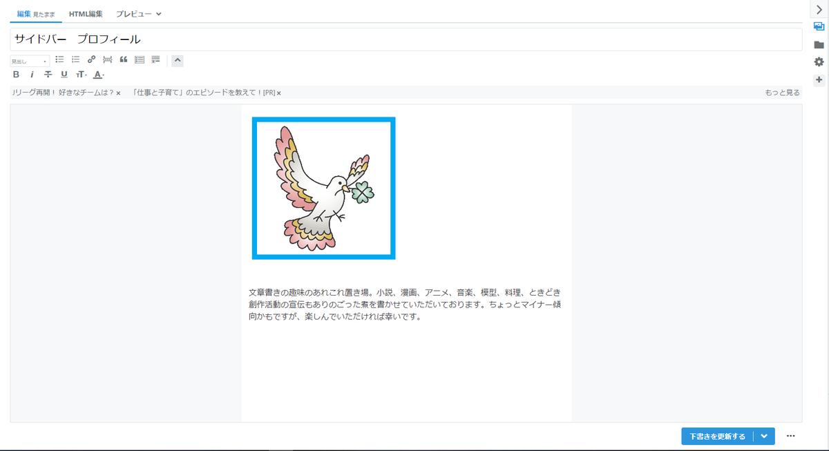 f:id:itotetsu241046:20200707193223p:plain