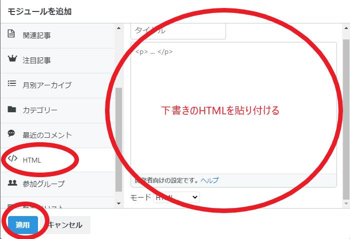 f:id:itotetsu241046:20200707193415p:plain