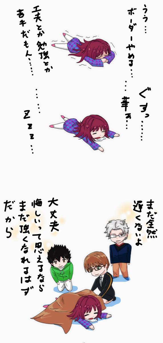 f:id:itotetsu241046:20210325232523p:plain