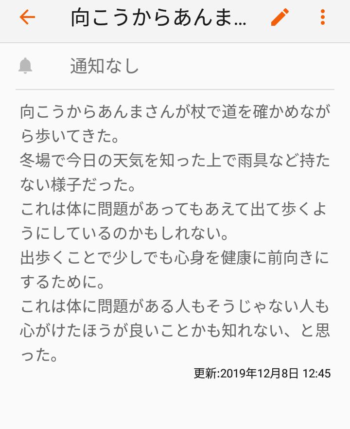 f:id:itotetsu241046:20210413232406p:plain