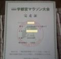 20111120140335