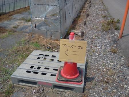 f:id:itotto:20120728104328j:image