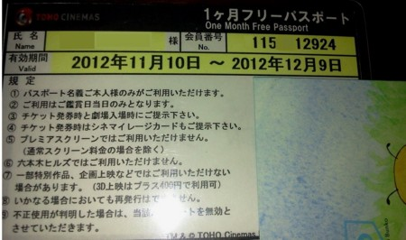 20121110192630