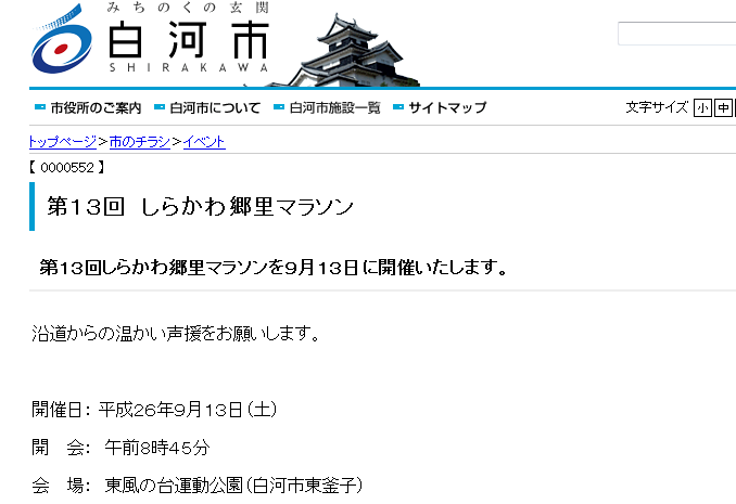 20140913005450