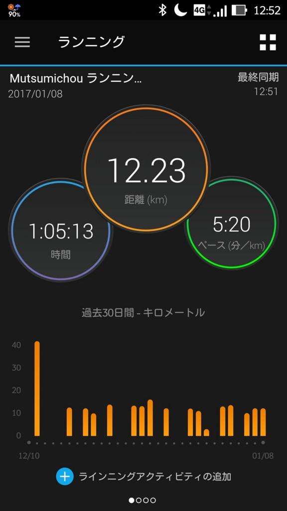 f:id:itotto:20170109234007j:plain:w250