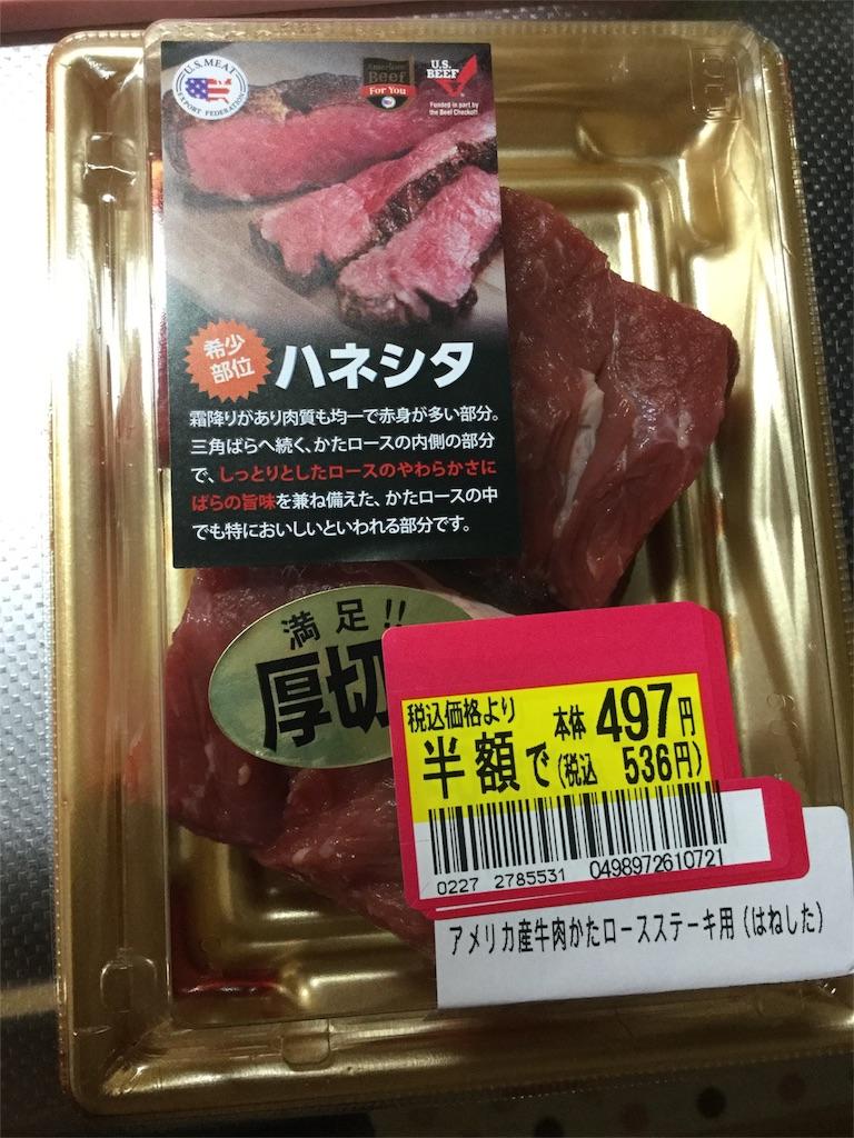 f:id:itou-hotaru:20170228071218j:image