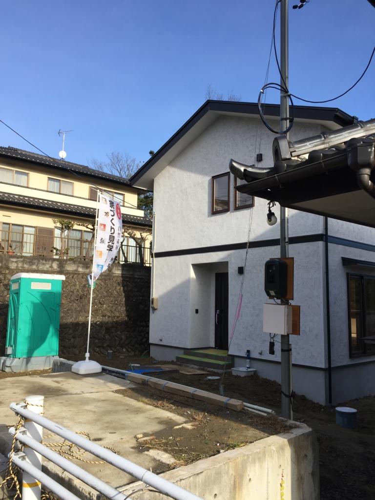 f:id:itou-zeroichi:20161217215058j:plain