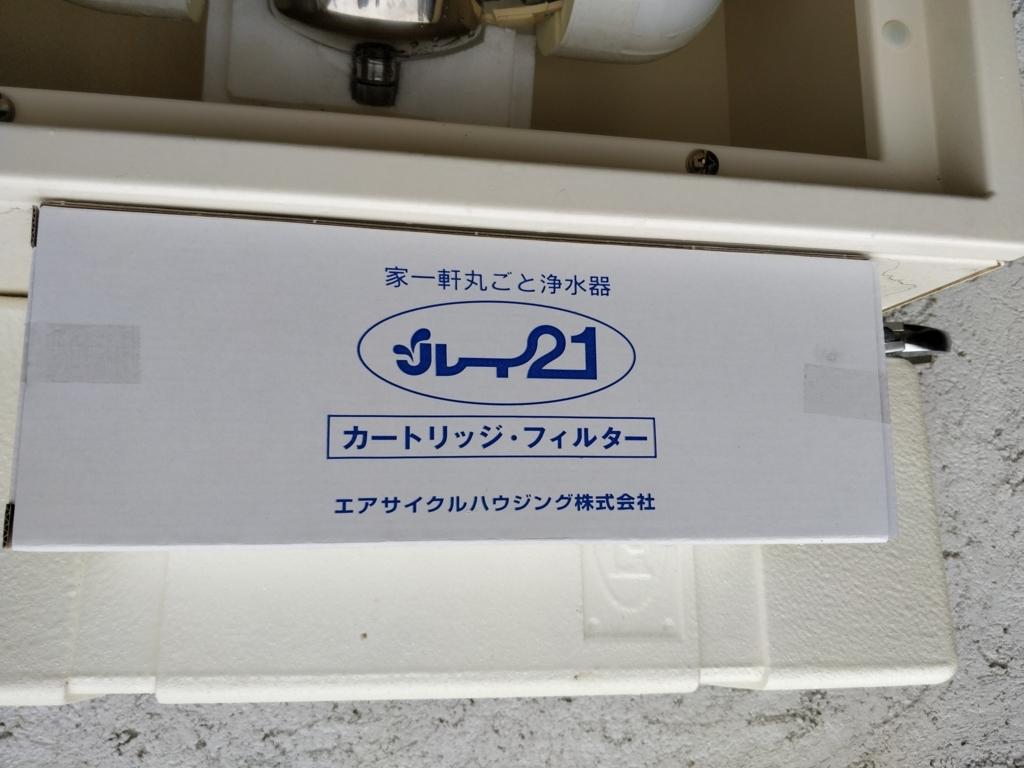 f:id:itou-zeroichi:20180304211724j:plain