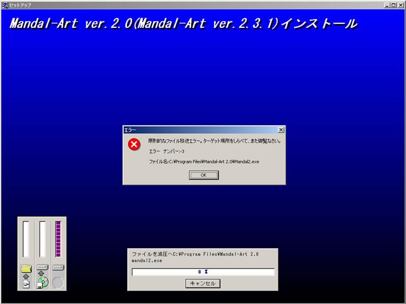 f:id:itouhiro:20080624152419j:image