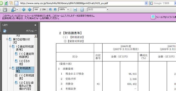 f:id:itouhiro:20080811170938j:image