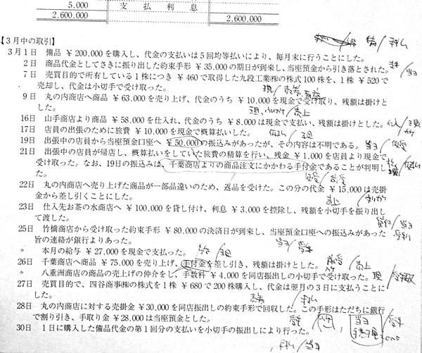 f:id:itouhiro:20081117145553j:image