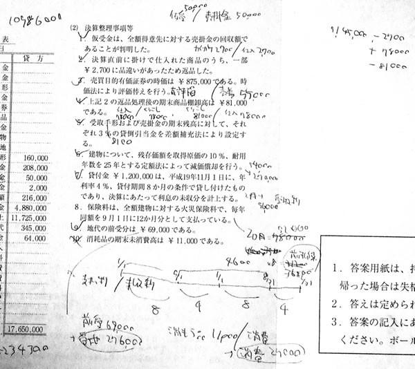 f:id:itouhiro:20081117145555j:image