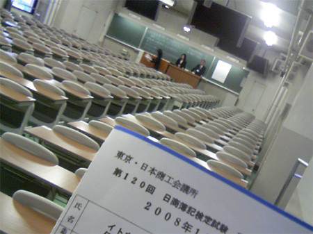 f:id:itouhiro:20081226140754j:image