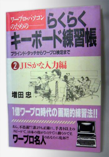 f:id:itouhiro:20090314234013j:image