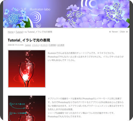 f:id:itouhiro:20090614000838j:image