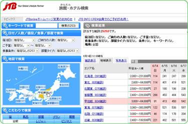 f:id:itouhiro:20090614142154j:image