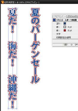 f:id:itouhiro:20090614144219j:image